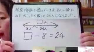 参加型ライブ授業 #海外で子育て #日本語補習校 #世界に住む日本人 #オ...
