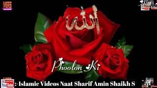 free mp3 songs download - Hasbi rabbi most beautiful kallam
