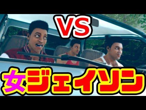 【3人実況】女ジェイソン VS キレるガッチマン【 Friday the 13th: The Game 】#47