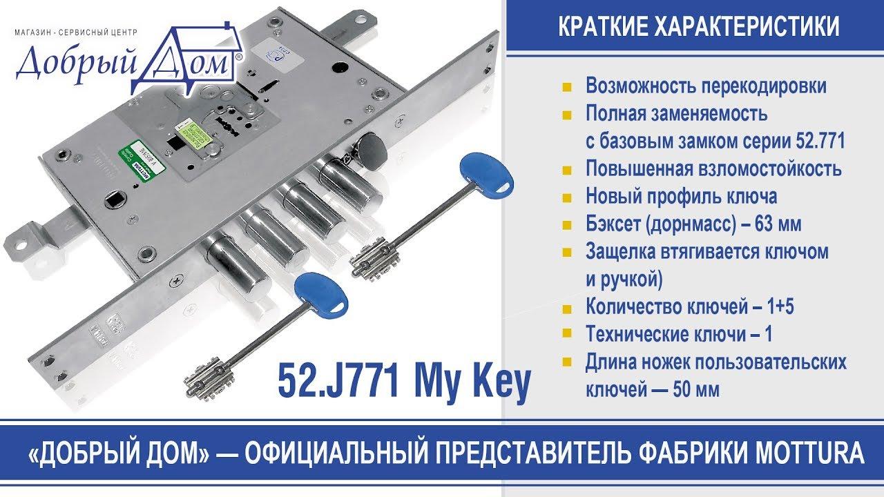 Электронный карточный замок Z-7 EHT IronLogic - YouTube