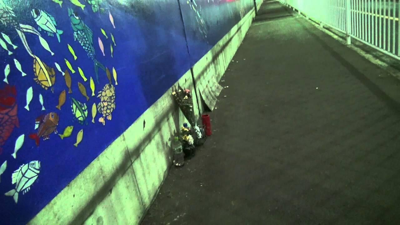 川崎通り魔事件 心霊