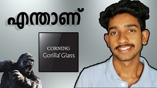 What is Gorilla Glass Things You Should Know - എന്താണ് ഗൊറില്ലാ ഗ്ലാസ്
