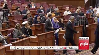 LEMAR News 15 May 2017 /د لمر خبرونه ۱۳۹۵ د غوایی ۲۵