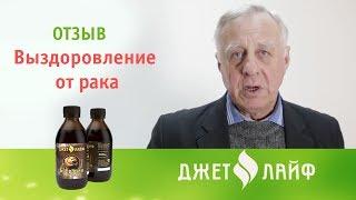 видео Лечение бобровой струей