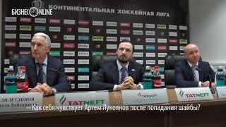 Зинэтула Билялетдинов: «Игра изначально пошла не так, как мы хотели»