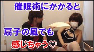 【無料】動画で学ぶHな催眠術講座を開催中⇒http://ryusei.site/youtube....