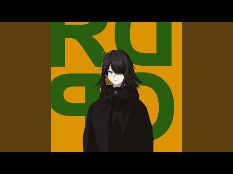 Kono Machi ni Hare wa Konai / Minami