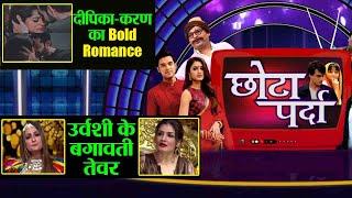Nach Baliye 9: Urvashi Dholakia gets angry on Raveena; Hina Khan & Rajan controversy   FilmiBeat