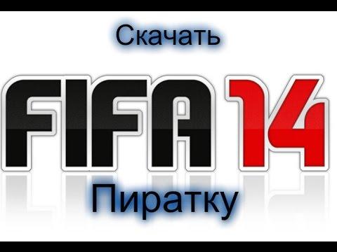 Скачать FIFA 16 (2015/RUS) - бесплатно через торрент на ПК
