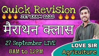 JET EXAM 2020 🔥🔥 QUICK REVISEON CLASS || EXAM FORMAT 🔥🔥
