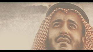 اجمل نغمات اسلامية للموبايل نامت العيون mp3