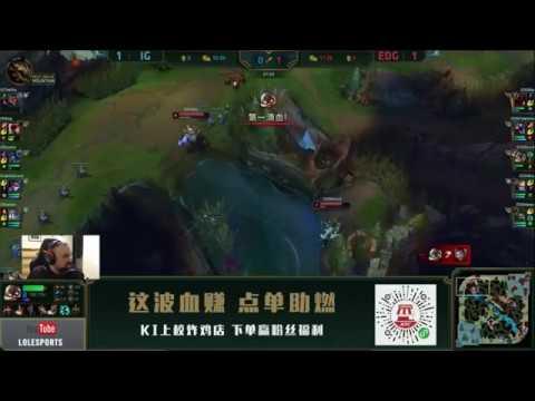 [PapaSmithy VOD Review] Invictus Gaming vs Edward Gaming Game 3 Week 10 LPL  Spring 2019