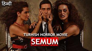 SEMUM  (2008)   TURKISH HORROR MOVIE   HINDI EXPLANATION