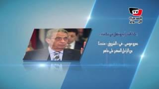 قالوا: عن الراحل الدكتور يحيي الجمل.. ومواجهة الإرهاب