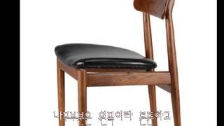 [노아디자인가구] 식당용 의자로 가격대비 좋은 의자 하…