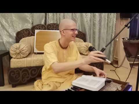 Шримад Бхагаватам 3.14.27 - Антон Романов