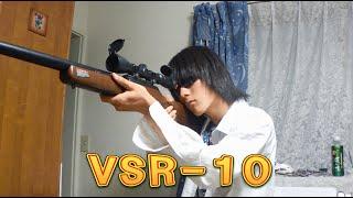 (エアガン)知人から借りた東京マルイ製VSR 10リアルショックバージョン thumbnail