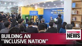 Pres. Moon pledges basic living standards for all Koreans by 2022