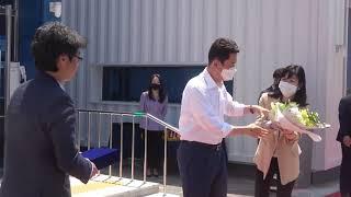 포항시 청년창업 LAD 개소식 포항대학교 정문옆 (20…
