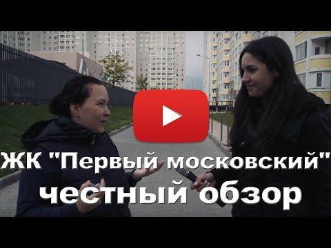Город Московский, мкр 4