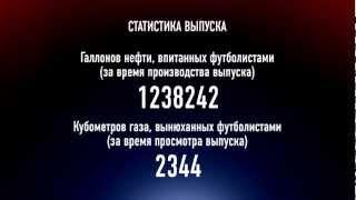 НеСтандартное Положение. 27 выпуск.