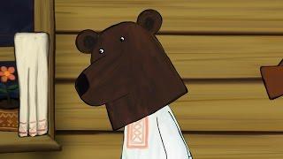Download Гора самоцветов - Ученый медведь (Мы живем в России) Марийская сказка Mp3 and Videos