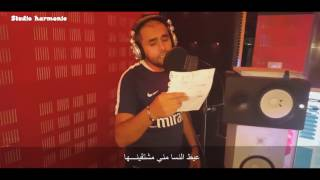 Bilal Sghir (Lokane Ja Khiri Yahder) Nouveau Single 2017 (harmonie edition)