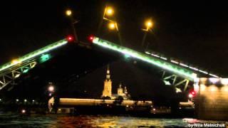 Развод мостов в Санкт-Петербурге