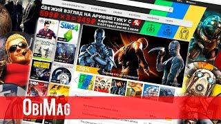 YUPLAY - обзор магазина ключей видео игр для PC(Спонсор выпуска http://like.tips/ru/ - бесплатные прогнозы на спорт! Ссылка на магазин: http://adf.ly/1K2mFZ YUPLAY – один из..., 2014-08-03T19:55:55.000Z)