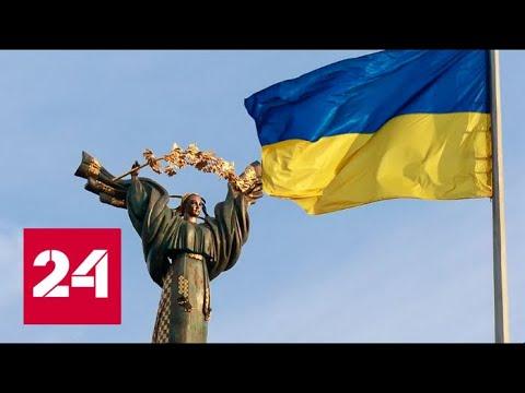 День тишины: Украина