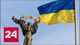 День тишины: Украина готовится к выборам в Раду - Россия 24