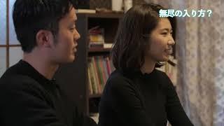 山梨日日新聞145周年記念事業の移住プロジェクト「ガチ移住@富士吉田」...