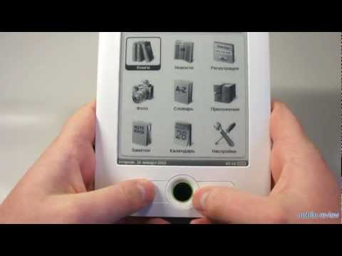 Обзор электронной книги PocketBook 611