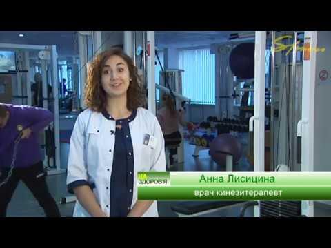 Лечение остеохондроза у автомобилистов в Центре доктора Бубновского Харьков