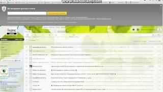 Как избавиться от привязки к номеру в mail.ru(В этом уроке я покажу вам как избавиться от привязки к номеру в mail.ru)), 2014-04-07T17:21:03.000Z)