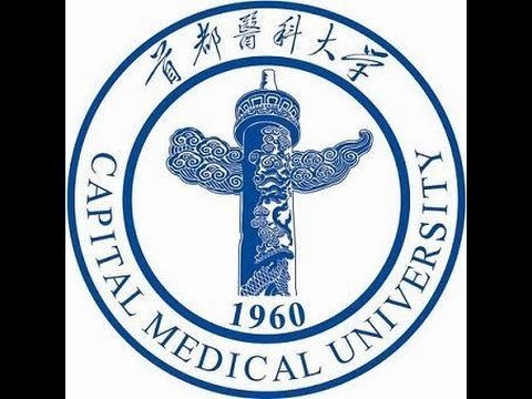 MBBS Admission ( Capital Medical University,Beijing )
