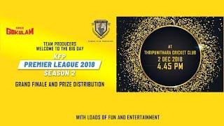 Live | Team Club Producers vs Television Tigers | 2nd Semi Final