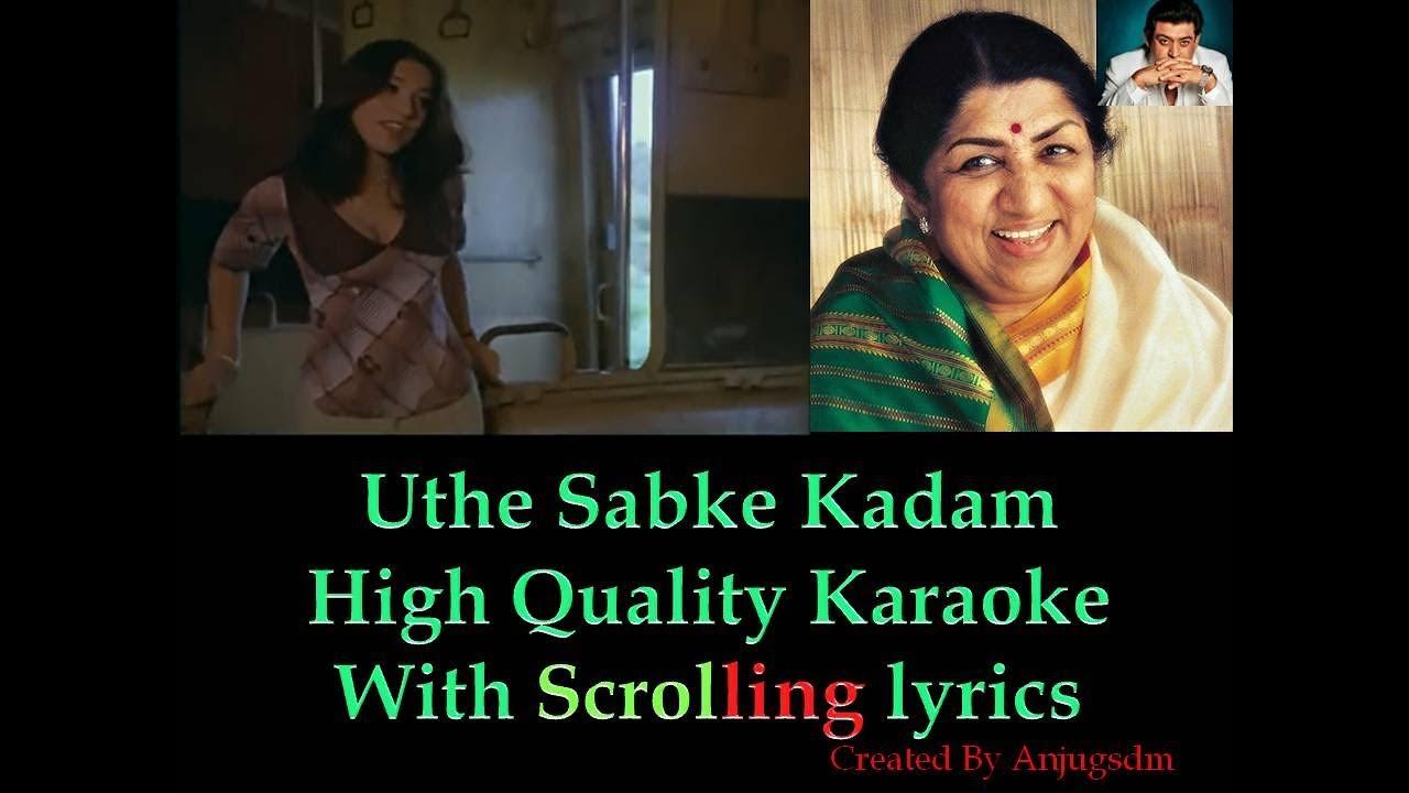 Ram pam pam lyrics