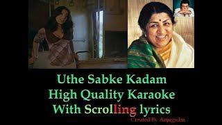Uthe Sabke Kadam || Baton Baton Mein 1979 || karaoke with scrolling lyrics (High Quality)