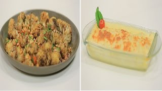 دجاج بالمستردة والزبدة - أوراك الدجاج بصوص الباربكيو | نص مشكل حلقة كاملة