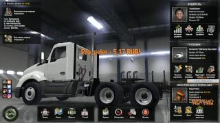 Dozkoz и American Truck Simulator. 10 стрим.