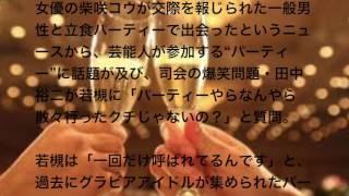 """このビデオの情報若槻千夏、グラドル時代に参加した""""パーティー""""の実態..."""