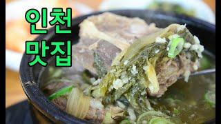 인천맛집 75년전통 평양옥