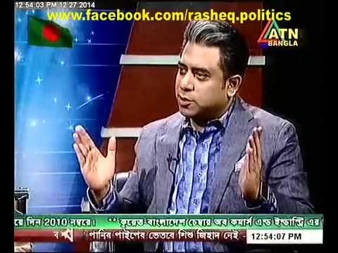 ATN Bangla_Proshongo_27-12-2014 (Full Talk Show)
