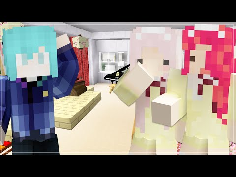 "Minecraft Maids ""MAIDS MISBEHAVING!"" Roleplay ♡46"
