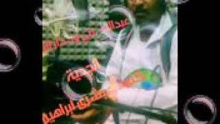 الفنان العملاق عبدالله علي وإدارة الزين الجديه