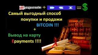 Покупка и продажа Bitcoin  Как купить Bitcoin  Как продать Bitcoin #АлексейБарышев Алексей Барышев
