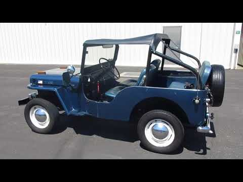 1957 Willys Dj 3a Dispatcher 2x4 Jeep On Govliquidation Youtube
