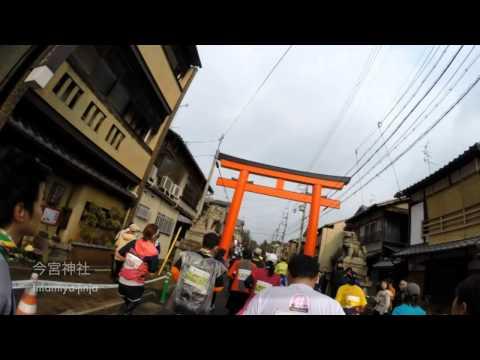 京都マラソン2015 (Kyoto Marathon 2015)