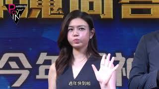 陳妍希27號出席電玩活動當了媽這皮膚臉蛋身材還是讓現場男粉為之瘋狂啊...